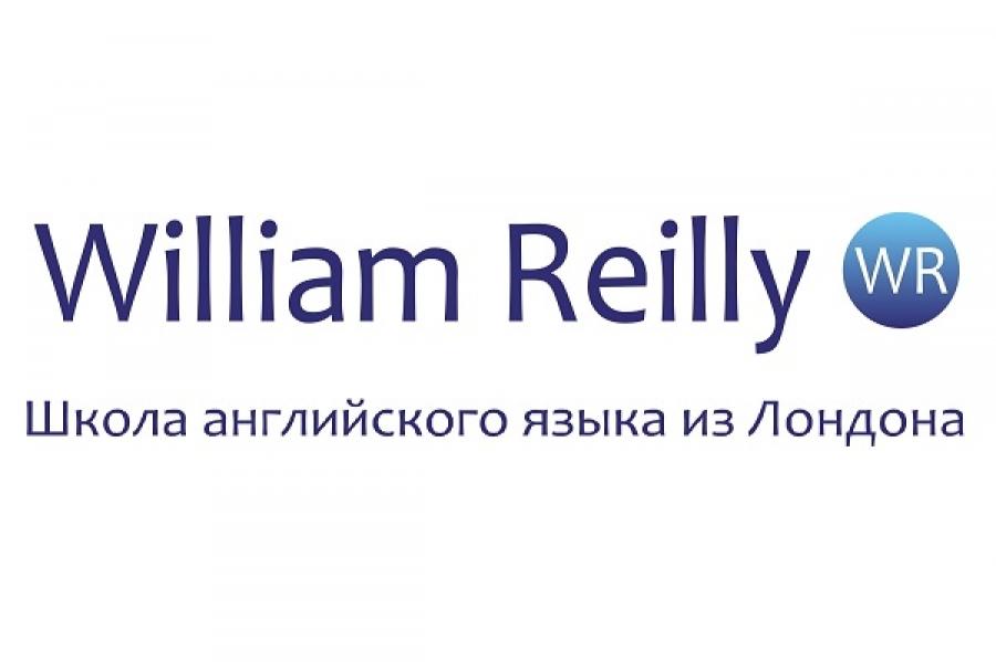 Школа английского языка William Reilly