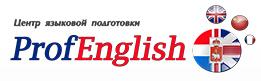 ProfEnglish