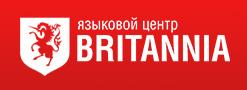 ЯЦ Britannia