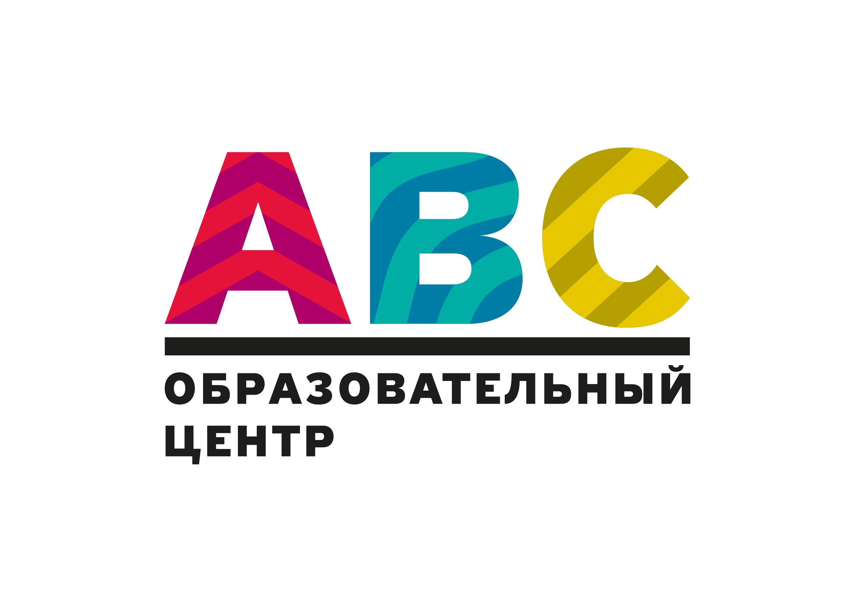 Образовательный Центр АВС