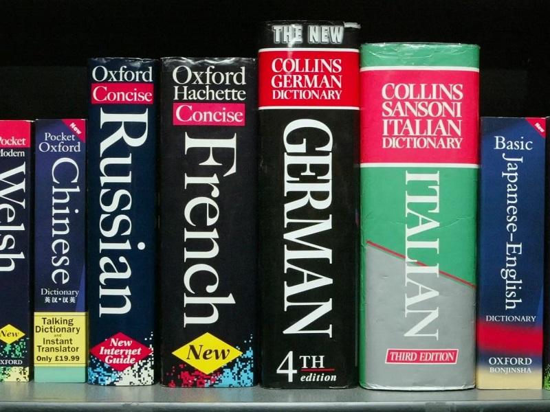 советы по изучению языка