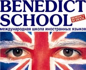 BENEDICT SCHOOL