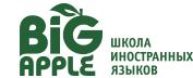 Школа иностранных языков Big Apple