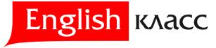 Englishklass/Мастер-класс