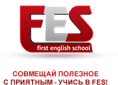 First English School