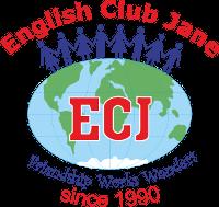 Английский клуб Джейн
