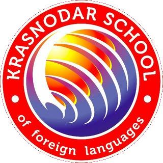 Krasnodar school