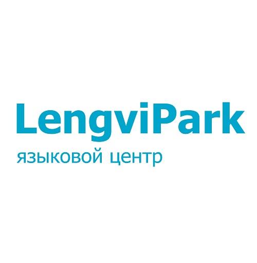 ЛенгвиПарк