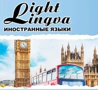 Light Lingva