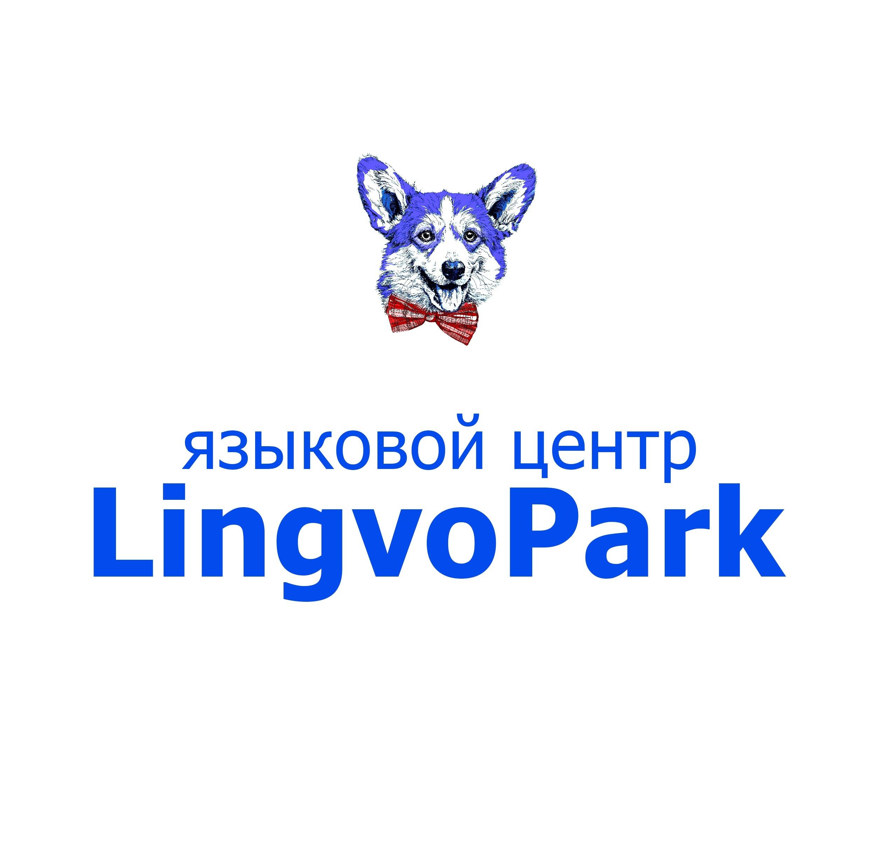 ЛингвоПарк