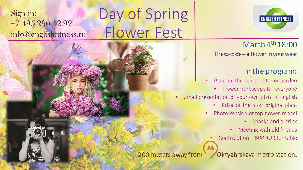 Flower Fest