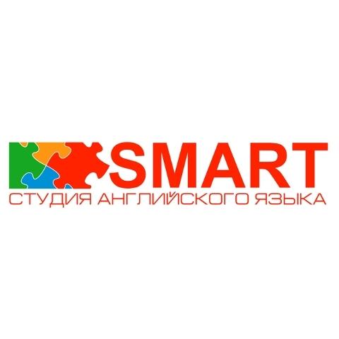 Студия английского языка SMART