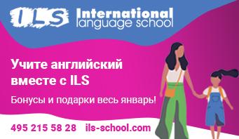 ILS 29.12.18